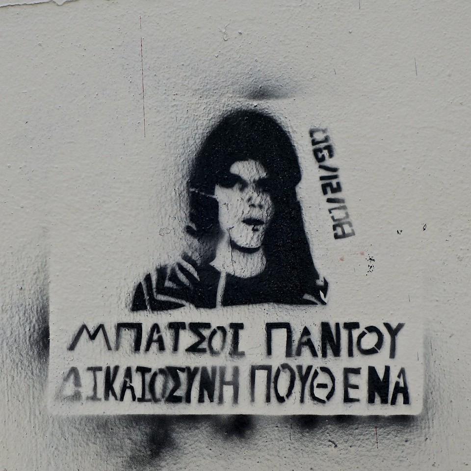 Bulls (police) everywhere, justice nowhere... Heraklion, Crete