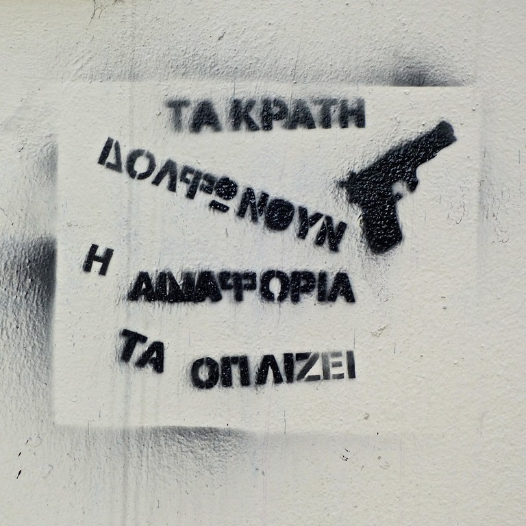 The States Kill, Indifference Armed Them... Heraklion, Crete