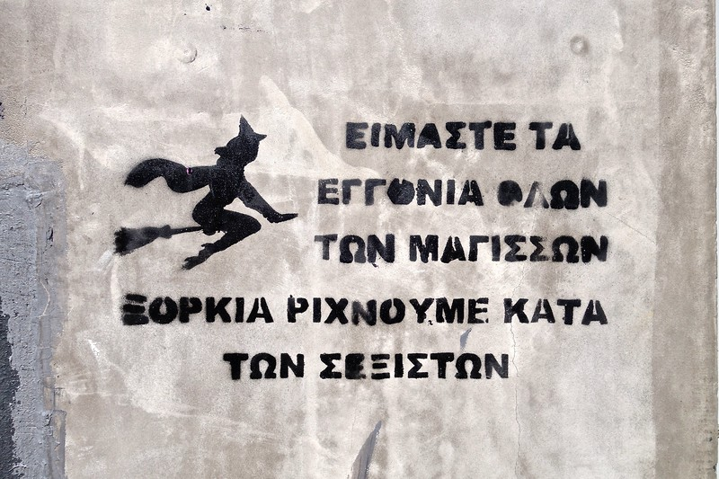 'We are all grandchildren of witches, Exorcism against Sexism', Heraklion, Crete