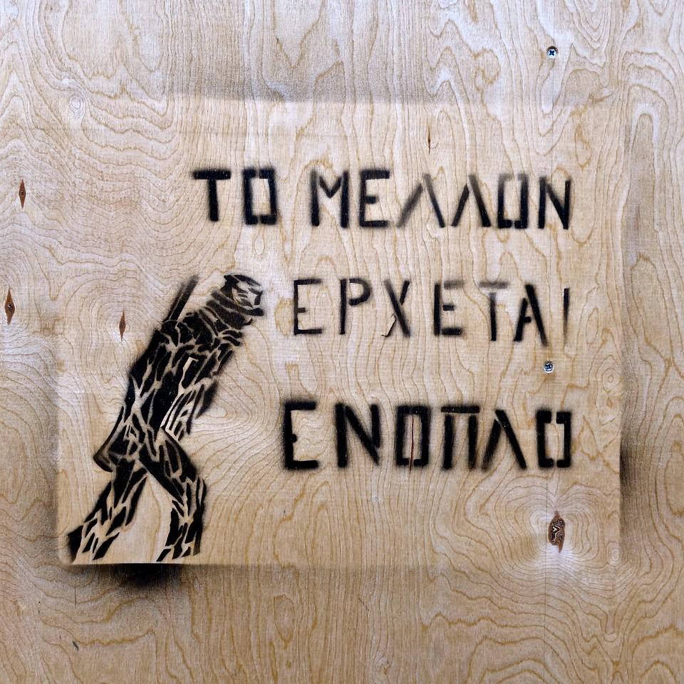 The Future Comes Armed... Heraklion, Crete