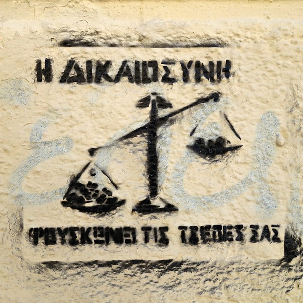 Justice makes our pockets full... Heraklion, Crete