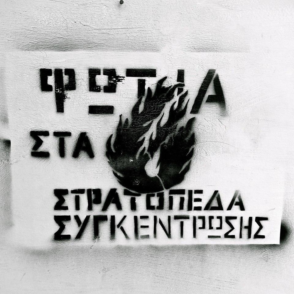 Down with the Concentration Camps... Heraklion, Crete