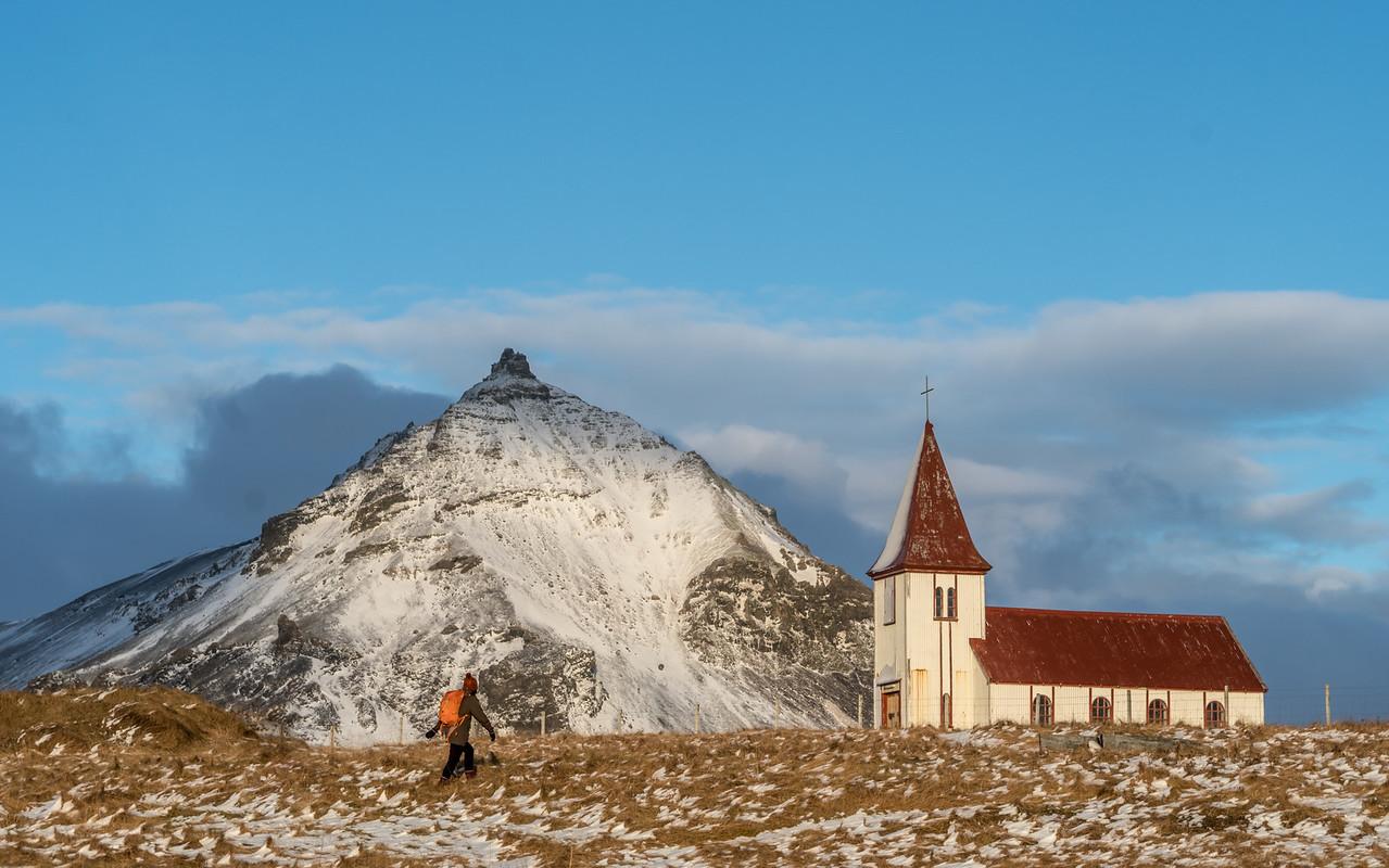 Hellnar, Snæfellsnes Peninsula, Western Region, Iceland