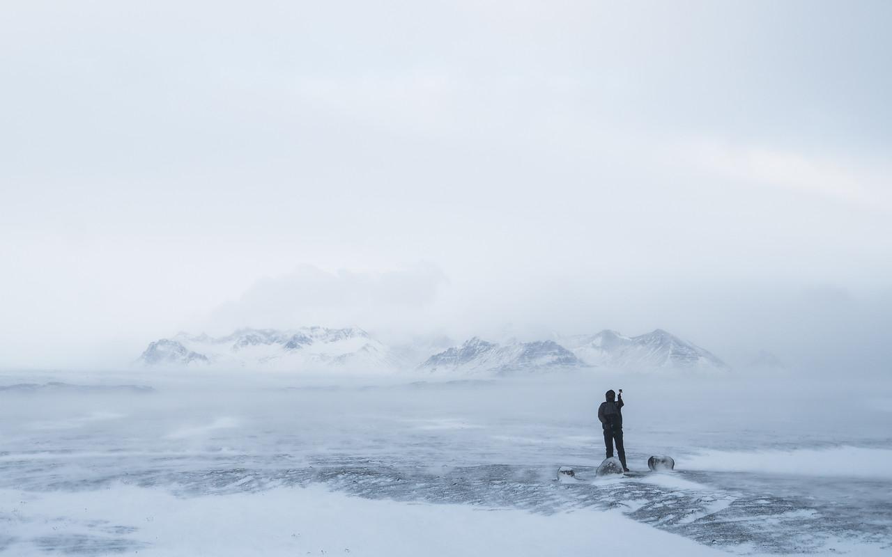 Kálfafell, Eastern Region, Iceland
