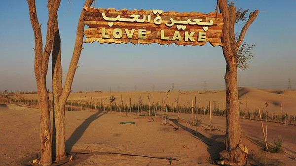 LOVE LAKE, Dubai