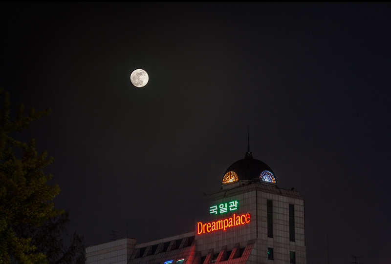 Super Moon Rises Above Dreampalace in Seoul, South Korea