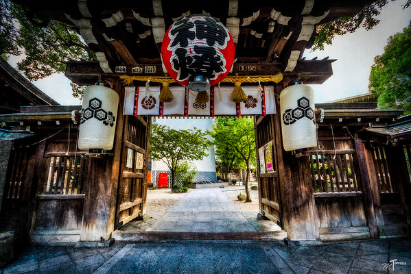 Entering the Shrine