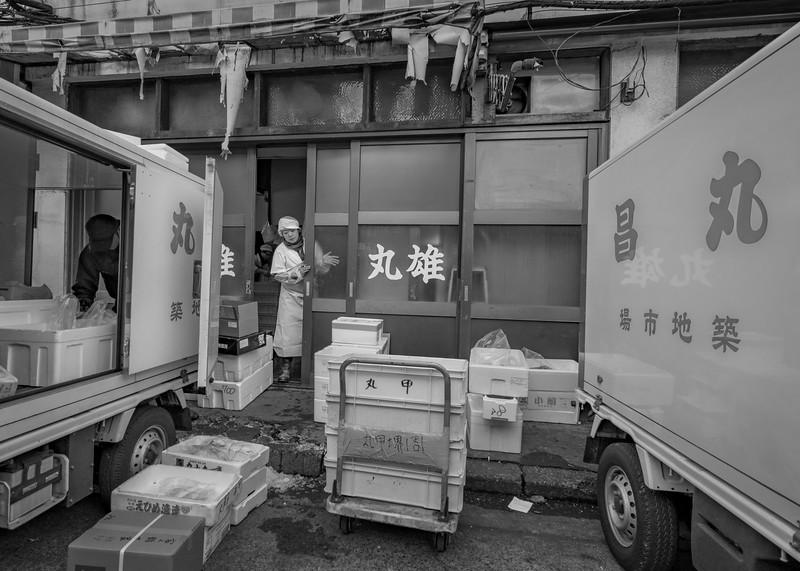 Tsukiji Fish 2543 Tokyo