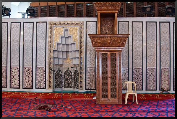 Mosquée Roi Abdullah Amman , Amman