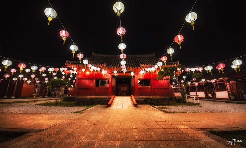Yomitan Lantern Festival