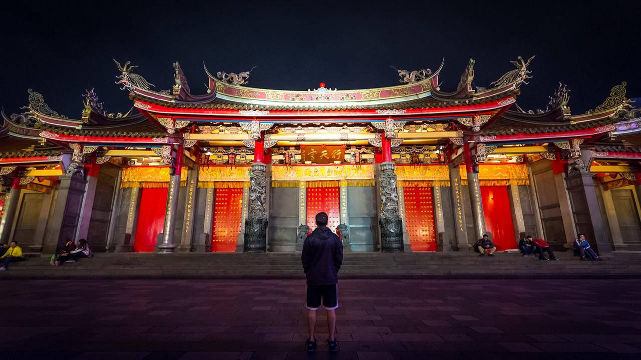 Hsing Tian Kong Temple