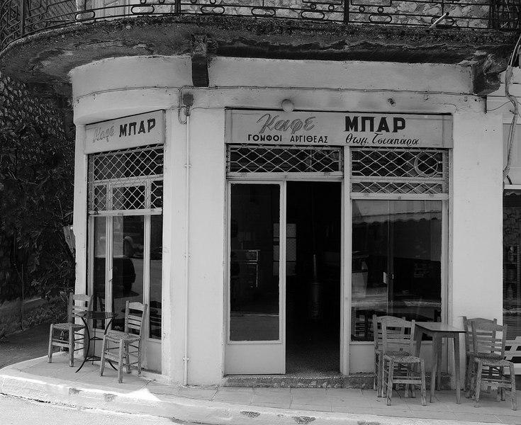 Old kafeneion in Mouzaki village.