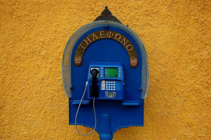 Public phone in Volos.