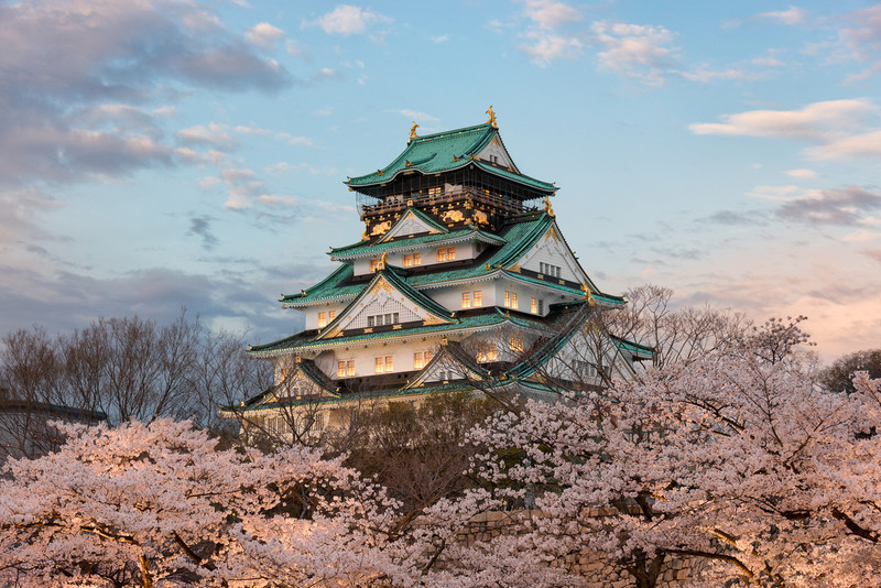 In Perfect Harmony || Osaka
