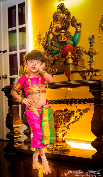 Happy Ganesh Chaturthi 2020
