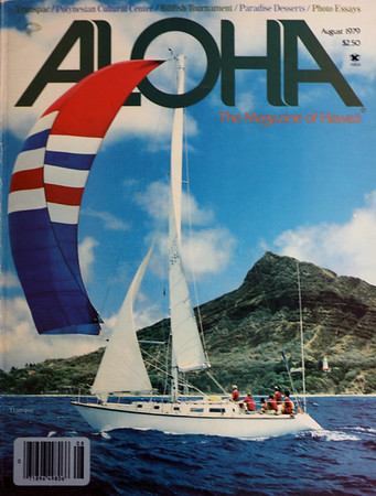 Aloha Magazine August 1979