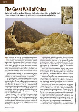 Great Wall, China-1