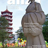 ANZA Nov 2010 Cover