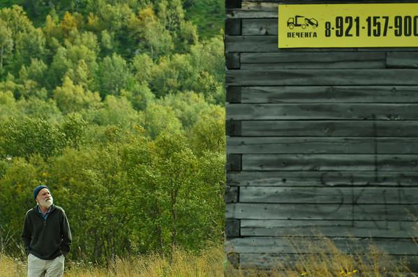 Titovka road cafe, motor rest station to Murmansk