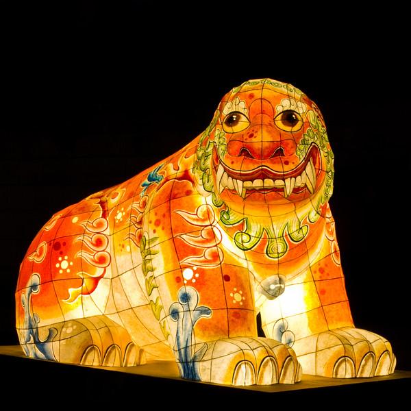 Haechi Lantern