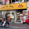 Clearly a drug store