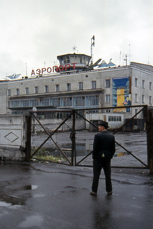 Petropavlovsk Airport - Kamchatka, Russian Federation - Summer 1993