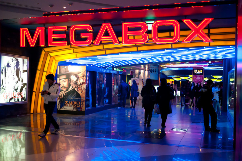 The Megabox movie theater in COEX Mall.