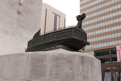 The turtle ship on Yi Sun-sin's statue.