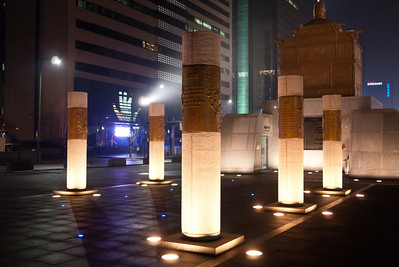 Rear of the statue of Sejong the Great at night.
