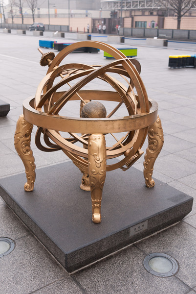 Model of a Korean celestial globe.