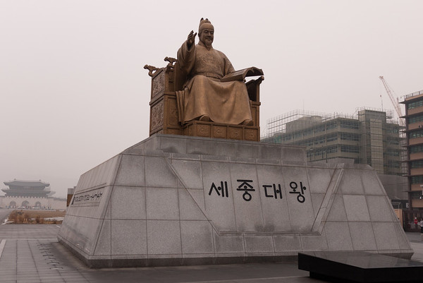 Statue of Sejong the Great from up close.