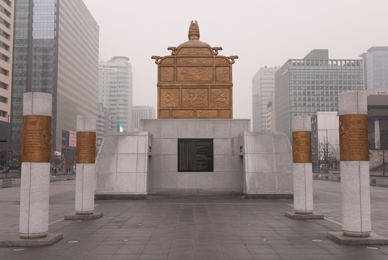 The rear of the statue of Sejong the Great.