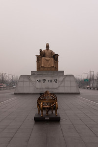 Statue of Sejong the Great, the 4th king of the Joseon Dynasty.