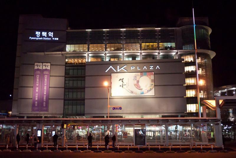 Pyeongtaek Station from across the street.