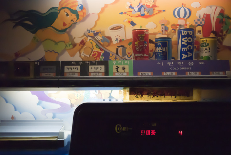 An old looking Korean vending machine.  It had the tiny drinks and Pocari Sweat like Japanese vending machines!