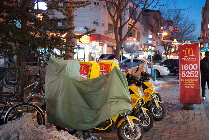 McDelivery - in Songtan, South Korea, McDonalds delivers!