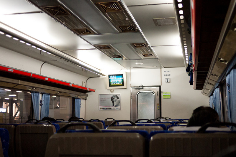 On board a Mugunghwa class train headed from Yongsan to Suwon.