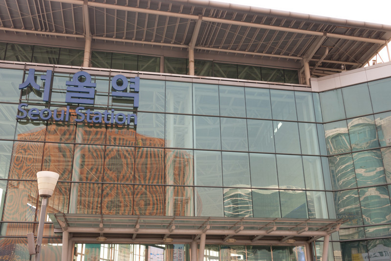 Seoul Station from outside.