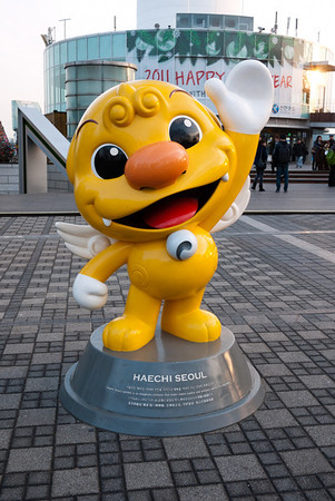 Statue of Haechi, the official mascot of Seoul.