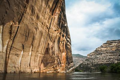 Green River Monolith