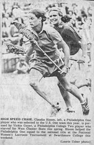 1976,USWLA