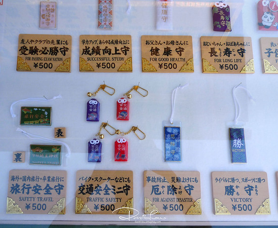 """Buying success - A shop in Japan selling lucky amulets. But can't find one in """"Successful Photography""""."""