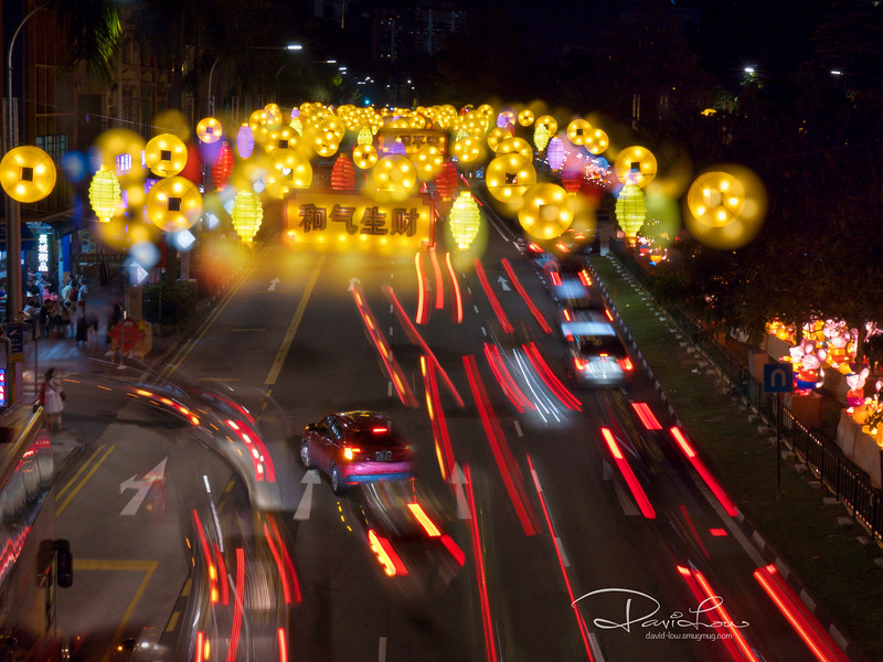 Chinese New Year 2020 deco