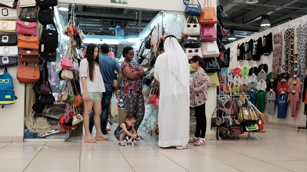 Dragon Market, Dubai