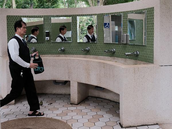Five guys in a Taipei toilet