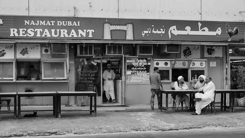 Satwa restaurant, Dubai