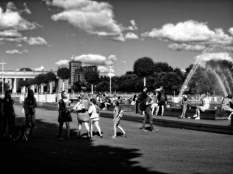Summer Day in Gorky Park