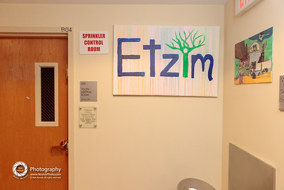 Etzim: Teen Center Hallway