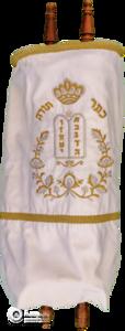 TBS Torah-03-White-TorahGreenScreen-216228-Edit copy