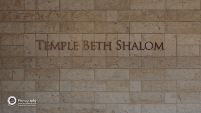 Temple Beth Shalom Entrance - Jerusalem Stone
